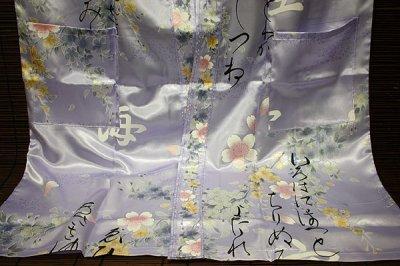 画像3: 日本着物 【いろは パープル】