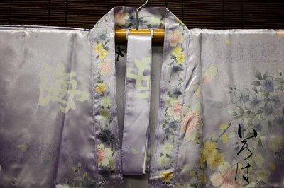 画像1: 日本着物 【いろは パープル】